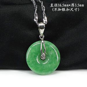 满绿翡翠平平安安挂件 银挂扣0112