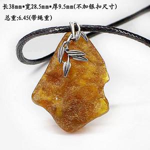 天然蜜蜡原石挂件 银挂扣79827