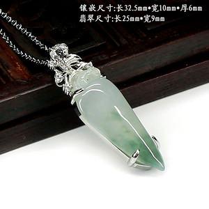冰种荧光飘花翡翠挂件 银镶嵌0120