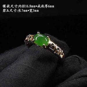 天然和田碧玉戒指 银镶嵌5118