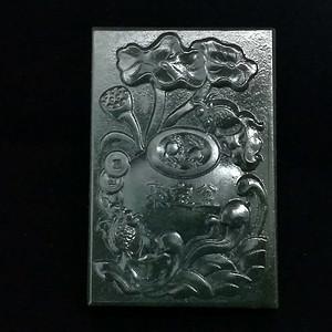 新疆和田青玉雕刻聚宝盆牌子