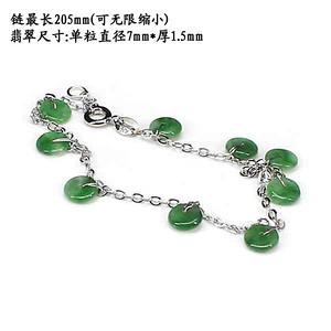 冰种翠绿翡翠手链 银镶嵌0126