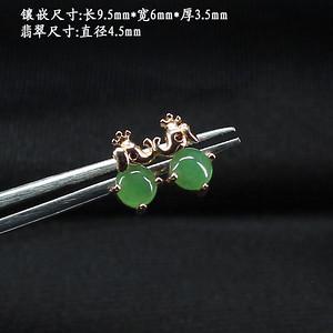 冰满绿翡翠吉象送财耳饰 银镶嵌5343