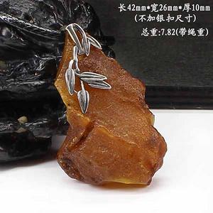 天然蜜蜡原石挂件 银挂扣79828