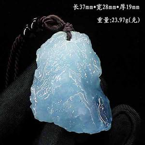 天然海蓝宝原石挂件9876