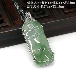 冰种飘花翡翠节节高升挂件 银镶嵌0121