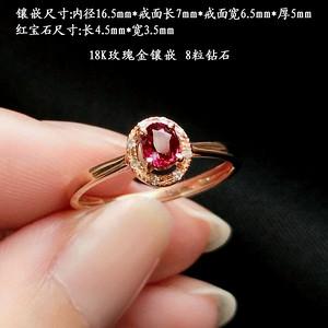 18K玫瑰金镶钻 天然红宝石戒指6081