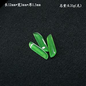 冰种阳绿翡翠随形戒料吊坠料79826