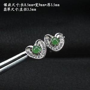 冰满绿翡翠耳饰 银镶嵌5344