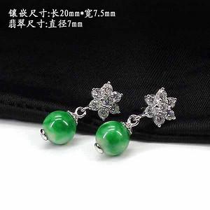 翠绿翡翠圆珠耳饰 银镶嵌1270