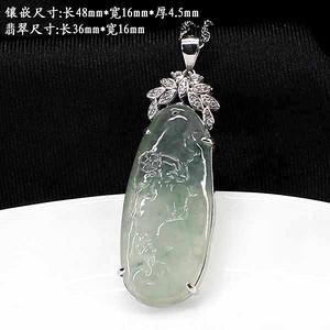 冰种翡翠踏雪寻梅挂件 银镶嵌0122