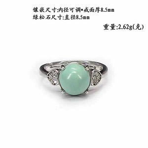 天然原矿绿松石戒指 银镶嵌9871
