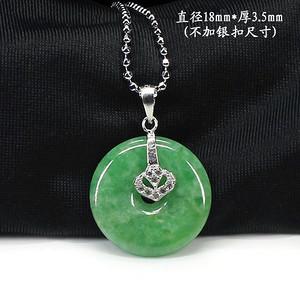 满绿翡翠平平安安挂件 银挂扣0111