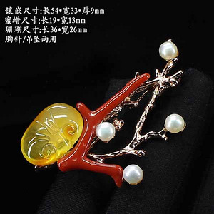 天然蜜蜡珊瑚珍珠胸针挂件两用5131