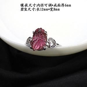 天然碧玺年年有余戒指 银镶嵌1750
