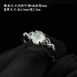 冰种荧光翡翠戒指 银镶嵌0127