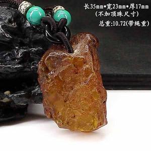 天然蜜蜡原石挂件79829