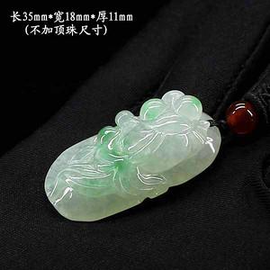 飘翠绿翡翠年年有余挂件0083