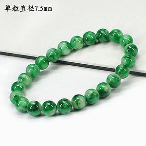 翠绿翡翠圆珠手串1250