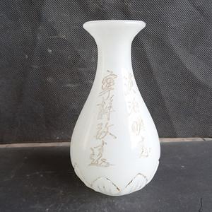 老琉璃瓶子