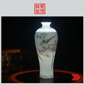 景德镇文革老厂瓷器 手绘花鸟薄胎瓶