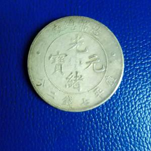 造币总厂钱币一枚包浆很好!
