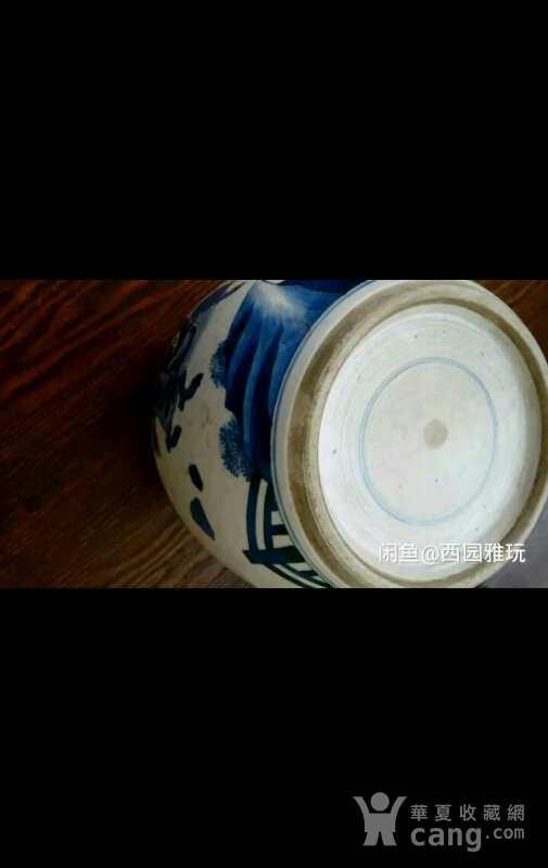 青花戏婴罐,图5