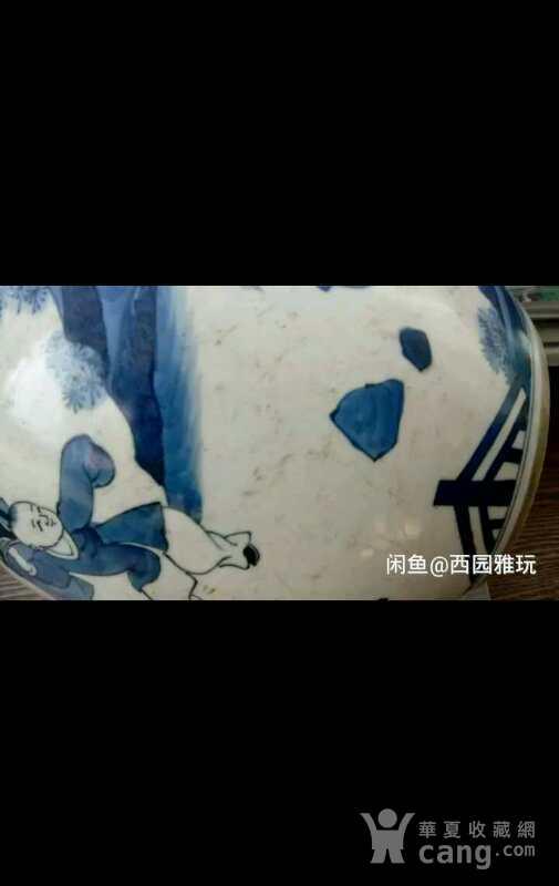 青花戏婴罐,图7