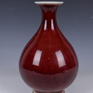 欧洲回流红釉玉壶春瓶