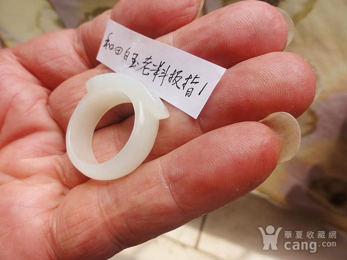 和田白玉老料戒指1图1