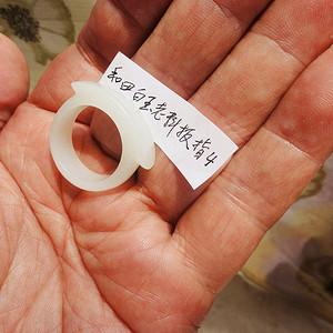 和田白玉老料戒指4