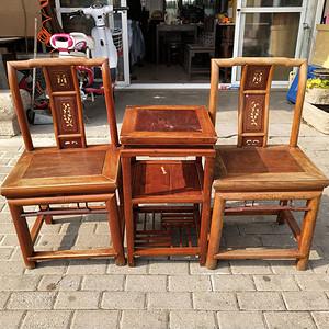 花梨面椅子一套