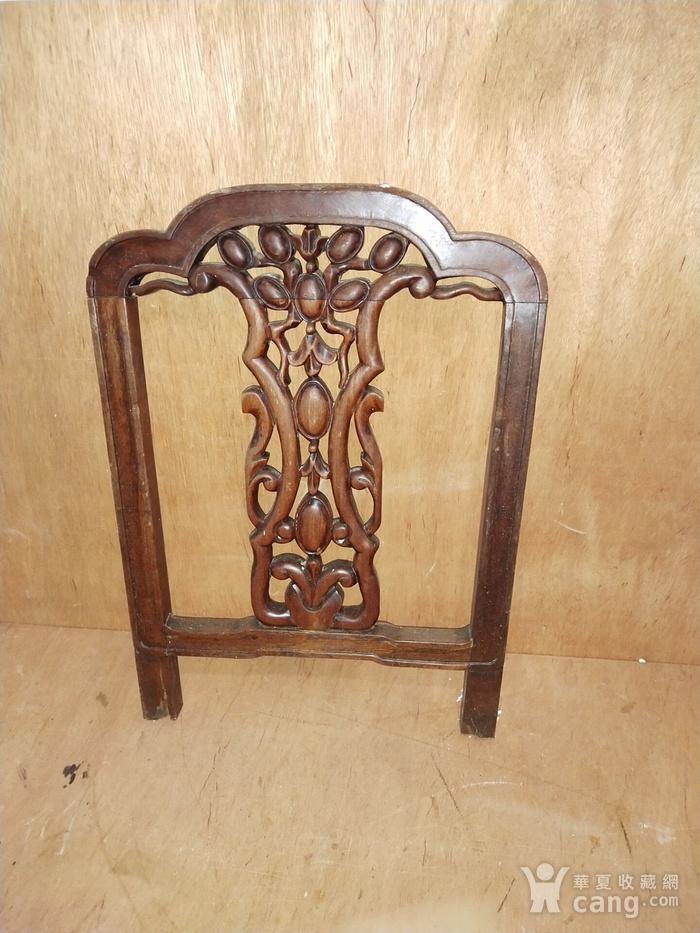 花梨木椅背一个图1