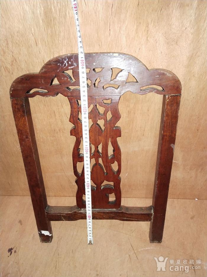 花梨木椅背一个图4
