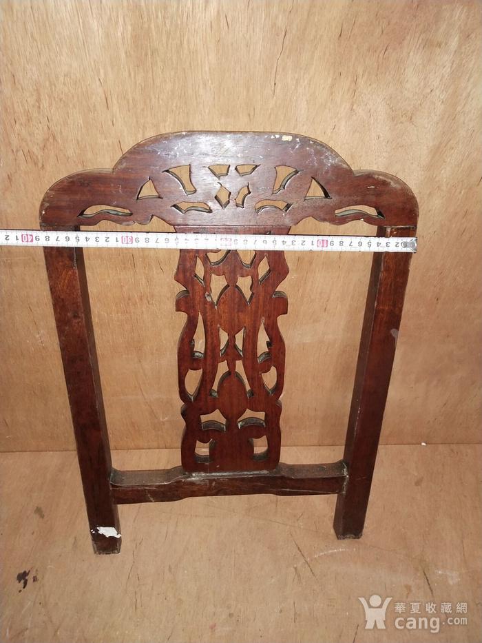 花梨木椅背一个图5