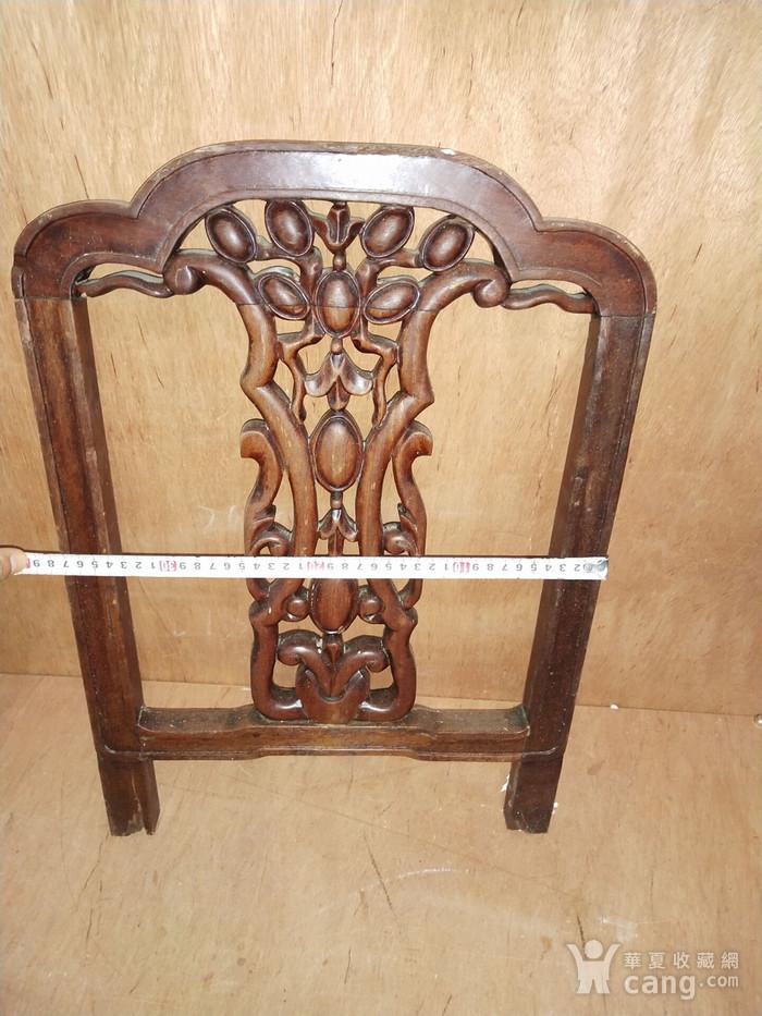 花梨木椅背一个图6