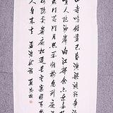 中国书法家协会副主席 段成桂
