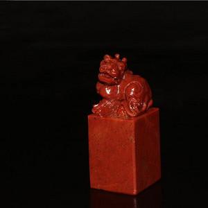 联盟 103.9克 寿山 高山朱砂红石 古兽 印章