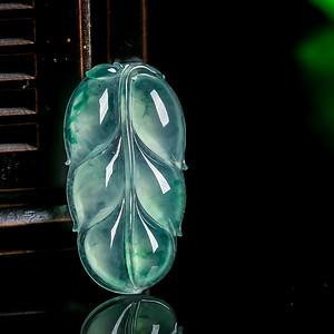 冰种飘绿金枝玉叶吊坠