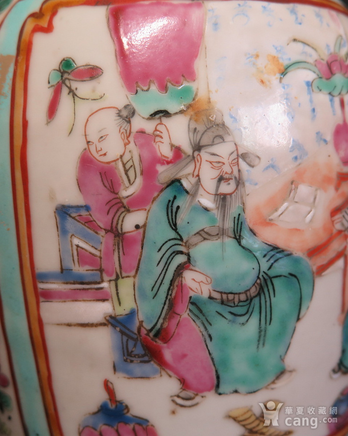 清代代代相传粉彩狮耳葵口瓶图5