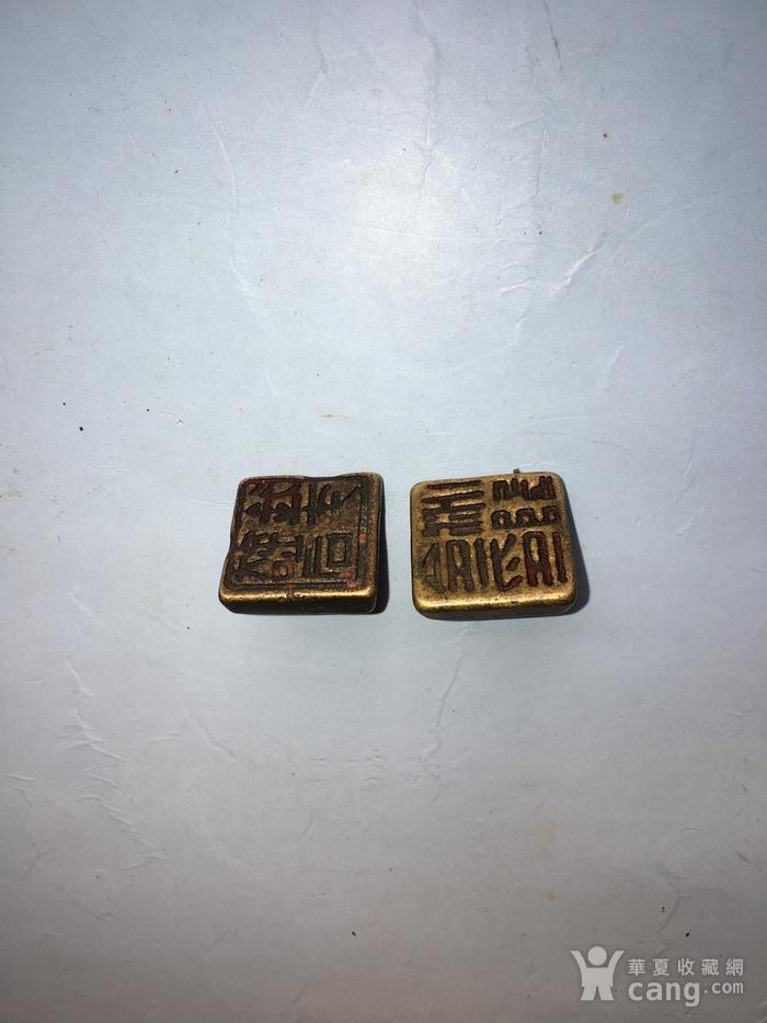 铜章两个图1