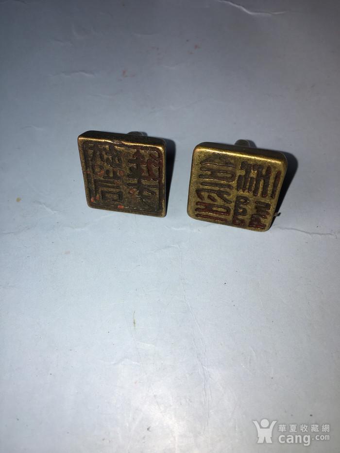铜章两个图2