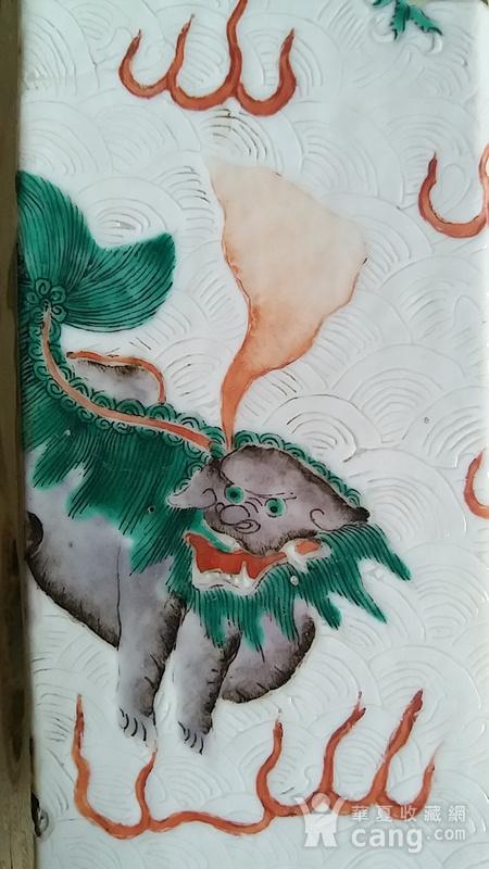 海水暗刻瑞兽纹六方帽筒图5
