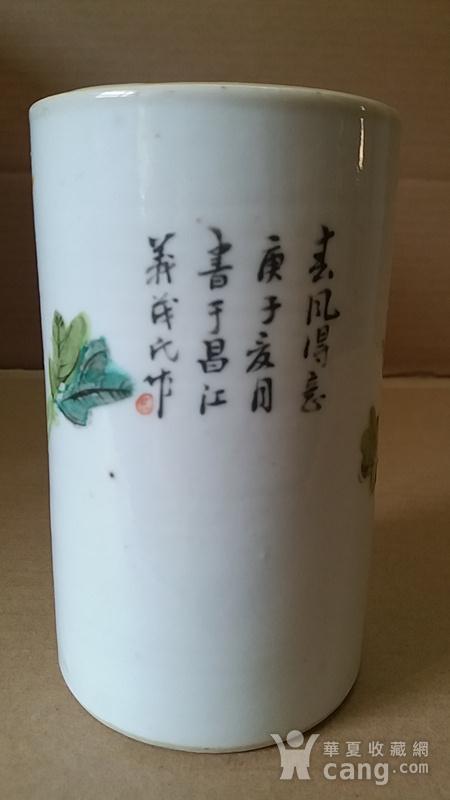 义茂氏浅绛彩笔筒图3
