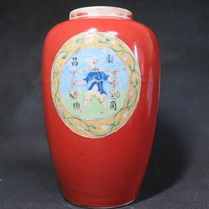 清代广昌商标红釉大罐