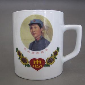 文革粉彩盖杯 毛主席在陕北