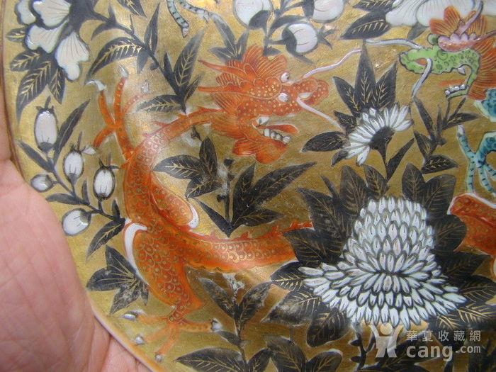 金地粉彩龙纹盘图2