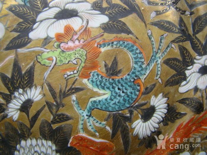 金地粉彩龙纹盘图3