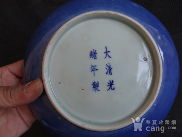 老蓝釉盘子图5