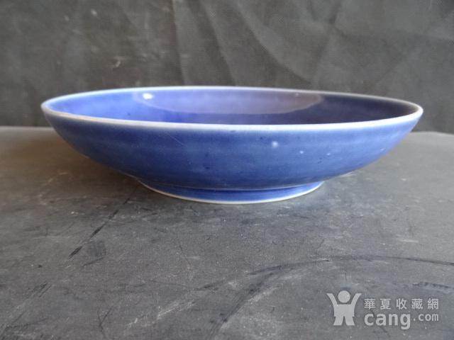 老蓝釉盘子图9